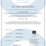 QMS ISO14001
